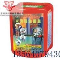 上海消防防毒面具厂家批发