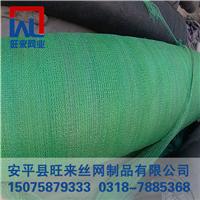 土方防尘网 盖土网生产厂家 绿色盖土网