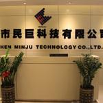 深圳市民巨科技有限公司
