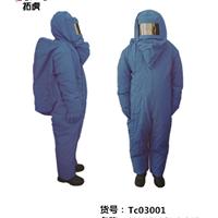 NADW01低温服 液氮服 防冻服