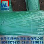 煤场防尘网 防尘网规格 绿色盖土网
