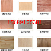 杨木木皮生产厂家