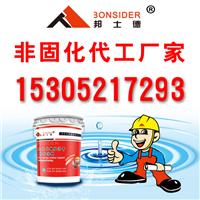 云南大理非固化橡胶沥青防水涂料工艺