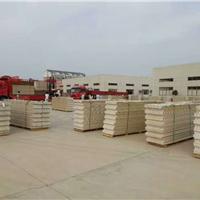 正规竹木纤维板生产厂家--安徽卓畅科技