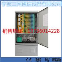 CATV广电光纤交接箱(广电有线信息网络)