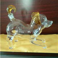 玻璃狗酒瓶生肖狗造型玻璃酒瓶大狼狗酒瓶
