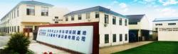 江苏星楠干燥设备有限公司