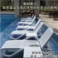 北京塑料折叠躺椅 泳池塑料躺床