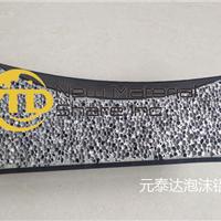 泡沫铝吸声板 隔音板 针孔复合板