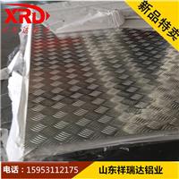 1.0mm压花铝板2017年度压花铝板价格?