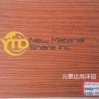 碳纤维复合板