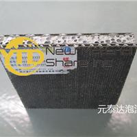 泡沫铝 铝板   复合板