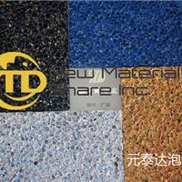 泡沫铝板材、泡沫铝彩色板,装饰材料