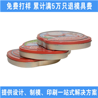 马口铁糖果铁盒定制厂家 广州铁盒制罐厂家
