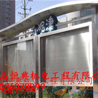 青岛设计制作安装不锈钢广告牌不锈钢