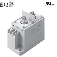 供应 欧姆龙G9EC- 继电器 全新原装