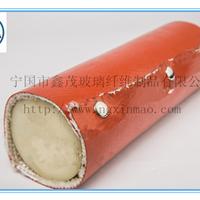 供应搭扣式防喷溅玻璃纤维耐高温套管