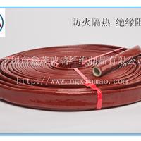 供应红色无碱玻璃纤维耐高温套管