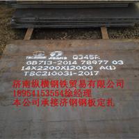 安钢容器板首选济南纵横钢铁|安钢Q245R