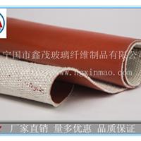 供应耐臭氧、氧、光玻璃纤维护毯,硅橡胶垫