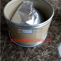 a-硫辛酸 1kg/包 1077-28-7 厂家分装