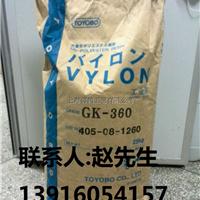 日本东阳纺树脂GK360