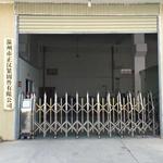 温州正汉紧固件有限公司