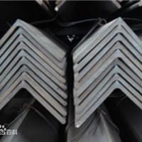 角钢价格、角钢报价、角钢供应