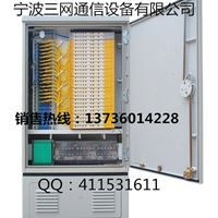 CT GXF11DCS无跳接光缆交接箱(SMC箱体)