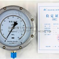 精工特种仪表耐震精密仪表YBN150 0.250.4级