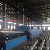 江苏舜龙管业不锈钢复合管公司