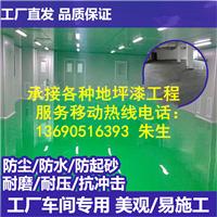 佛山市顺德区郭田防水装饰工程有限公司