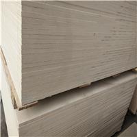 硅酸钙板价格表|硅酸钙板价格参考
