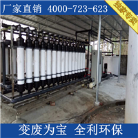 广西江河处理设备