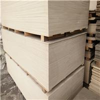 硅酸钙板价格参考|硅酸钙板价格表