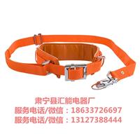 安全带腰带防磨围杆带高空作业腰带建