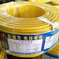 供应金瑞龙 纯铜单芯多股阻燃电线BVR6