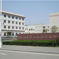 河北皓凯农业机械有限公司