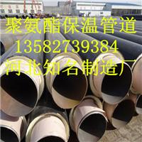 高密度聚乙烯发泡保温钢管厂家