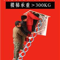 半自动伸缩楼梯厂家 上海电动阁楼楼梯