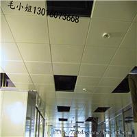 展馆铝扣板的特点与安装1