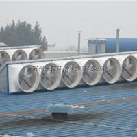 淄博通风降温设备,厂房换气排烟设备