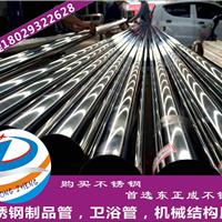 惠州不锈钢制品管