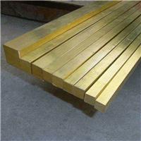 供应H59黄铜条 H65纯黄铜条 3*3MM黄铜条