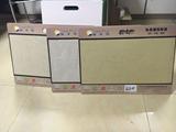 揭阳外墙软瓷安全可靠价格实惠