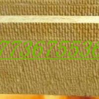 玻璃棉厂加批发岩棉板