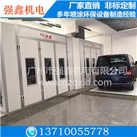 哪里有汽车喷烤房卖 到广州强鑫喷烤房