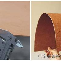贵州黔西南软瓷|mcm软瓷厂家