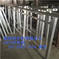 湛恒厂家直供优质铝合金护栏加工