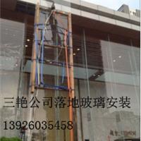 高空幕墙(外墙)玻璃自爆更换安装 深圳东莞玻璃幕墙维修更换